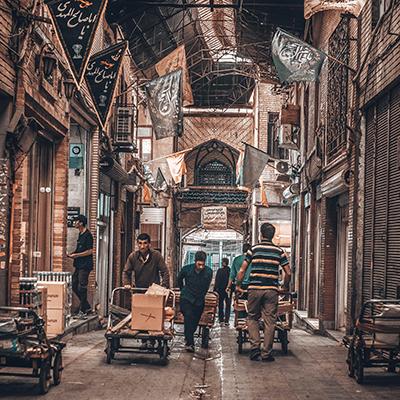 A Trip to Iran
